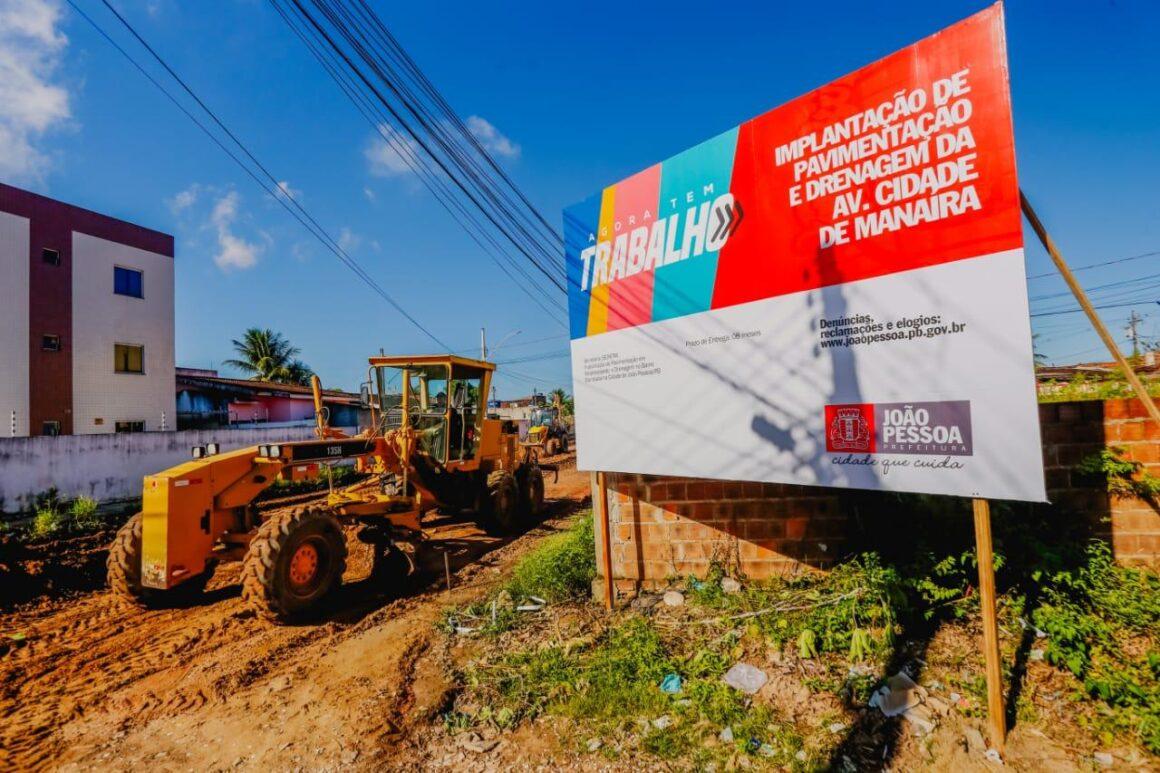 PMJP investe R$ 2,4 mi para calçar ruas em Mumbaba